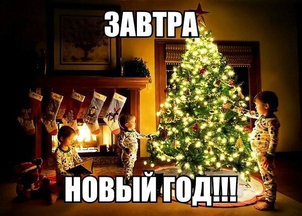 Новогодняя подборка музыки для детей (1 фото)