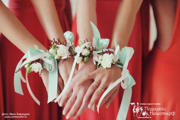 Поздравления от подружек невесты в прозе